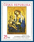 Most Beautiful Stamp 2006