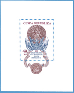 Most Beautiful Stamp 2012