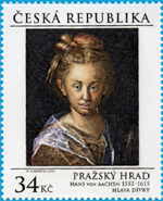 Most Beautiful Stamp 2015