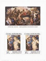 Most Beautiful Stamp 2014
